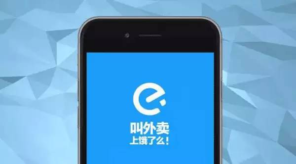 MX6宣布公布!红米note表明赞不绝口?