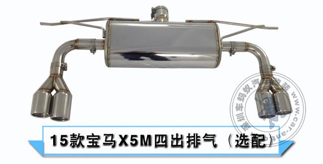 寶馬X5改裝15款寶馬X5M包圍著與四出排氣管