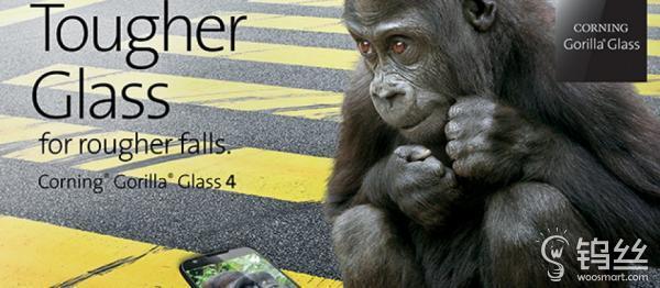 不害怕摔的手机屏 康宁公布第五代大猩猩玻璃