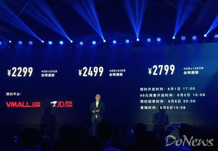 榮譽NOTE8公布:6.6寸2K顯示屏市場價2299元起