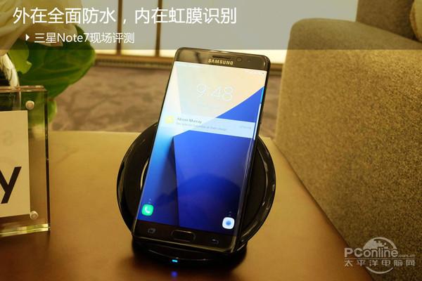 Note7现场评测:具有突破性创新的一台手机
