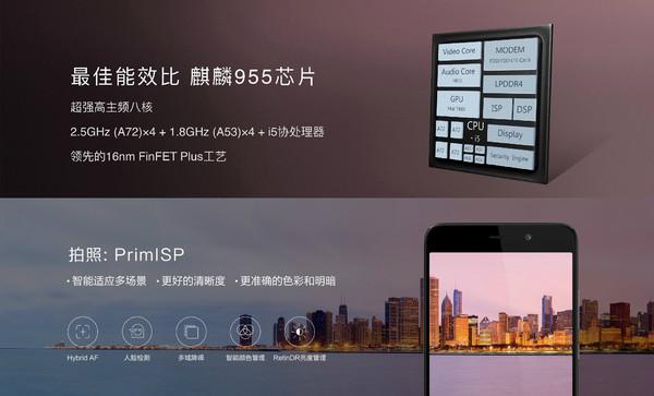 """荣耀NOTE8现场评测:这种""""大屏""""不任性"""