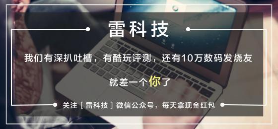 升級党看过来!三星S/Note系列产品升级安卓7.0手册