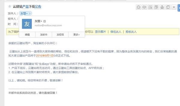为什么说建站我只推荐搜狐快站?