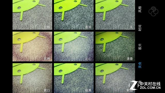 用整體實力打造出相片 vivo X7Plus照相重點感受