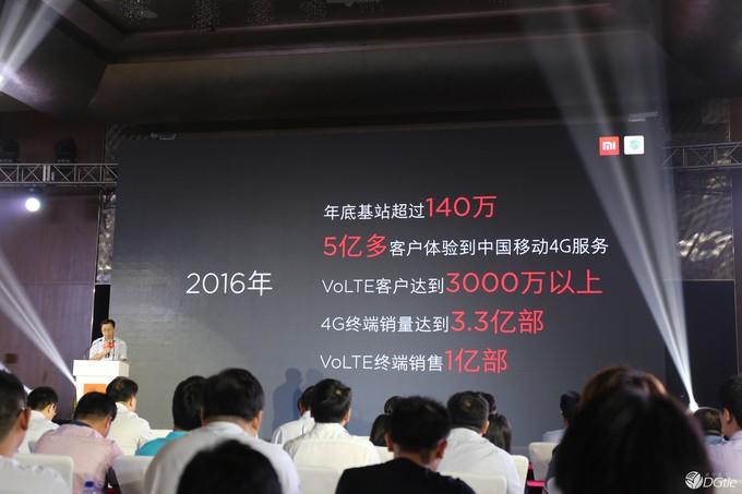 小米手机与中国移动通信强强联合,红米note Note 4 公布