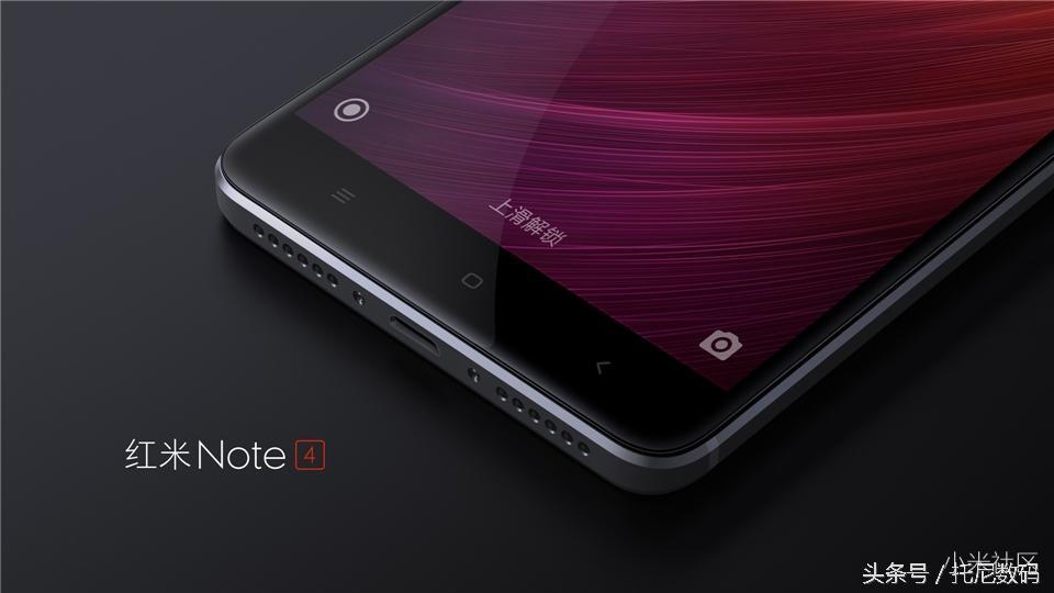 华为公司携手并肩中国移动通信协同公布手机新品——红米noteNote4