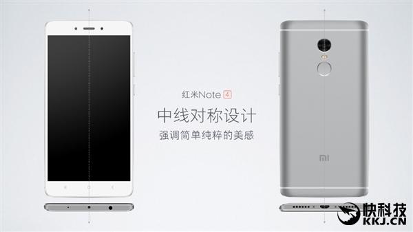 小米手机宣布公布红米noteNote 4:金属外壳外壳加工工艺