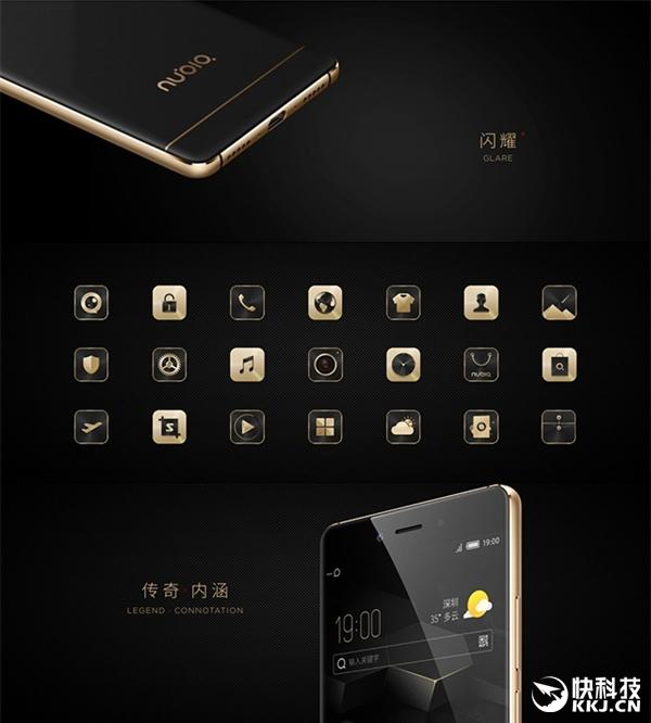 2999元!nubia Z11黑金版版公布:照相升級微距鏡頭