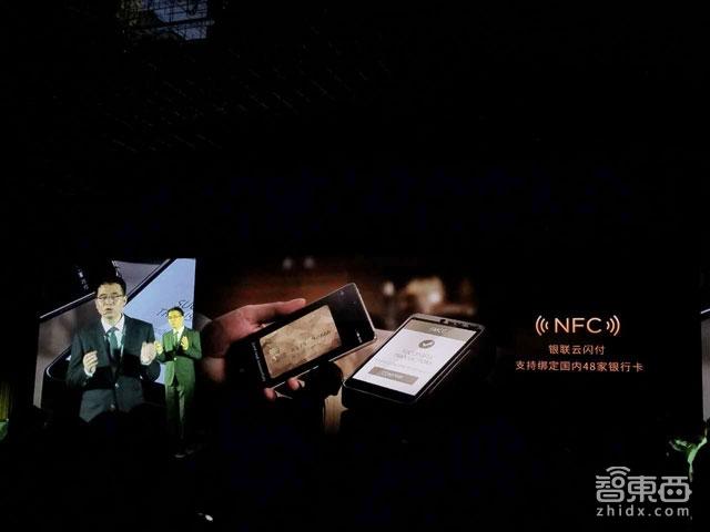 nubia无边框手机再升阶 Z11黑金版版六大升級