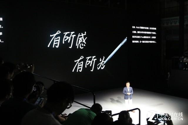 有一定的感有所 三星Galaxy Note7中国宣布公布