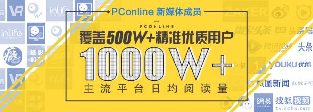 行货三星Note7于8月26日公布,全世界私有6 128版本号