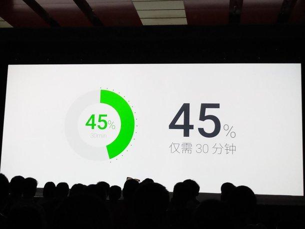 """魅蓝Max宣布公布:从599到2499 看一下魅族手机搞出的""""天地"""""""