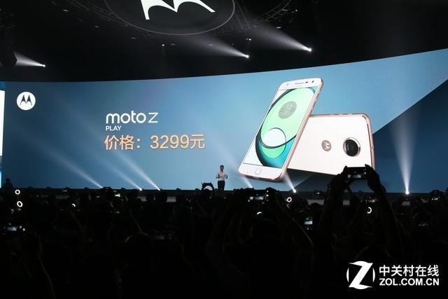旗舰级配备3299起 Moto Z/Z Play北京发布