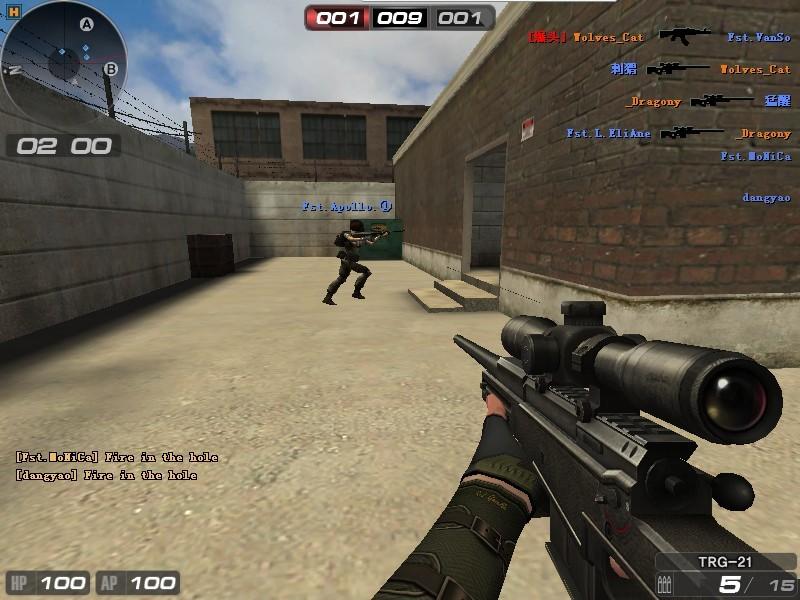 怀念那些逝去的游戏——突击风暴:最具打击感的射击游戏