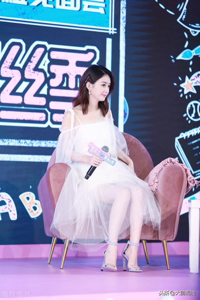 凭什么说赵丽颖不够丰满!你知道她的腿有多美吗?
