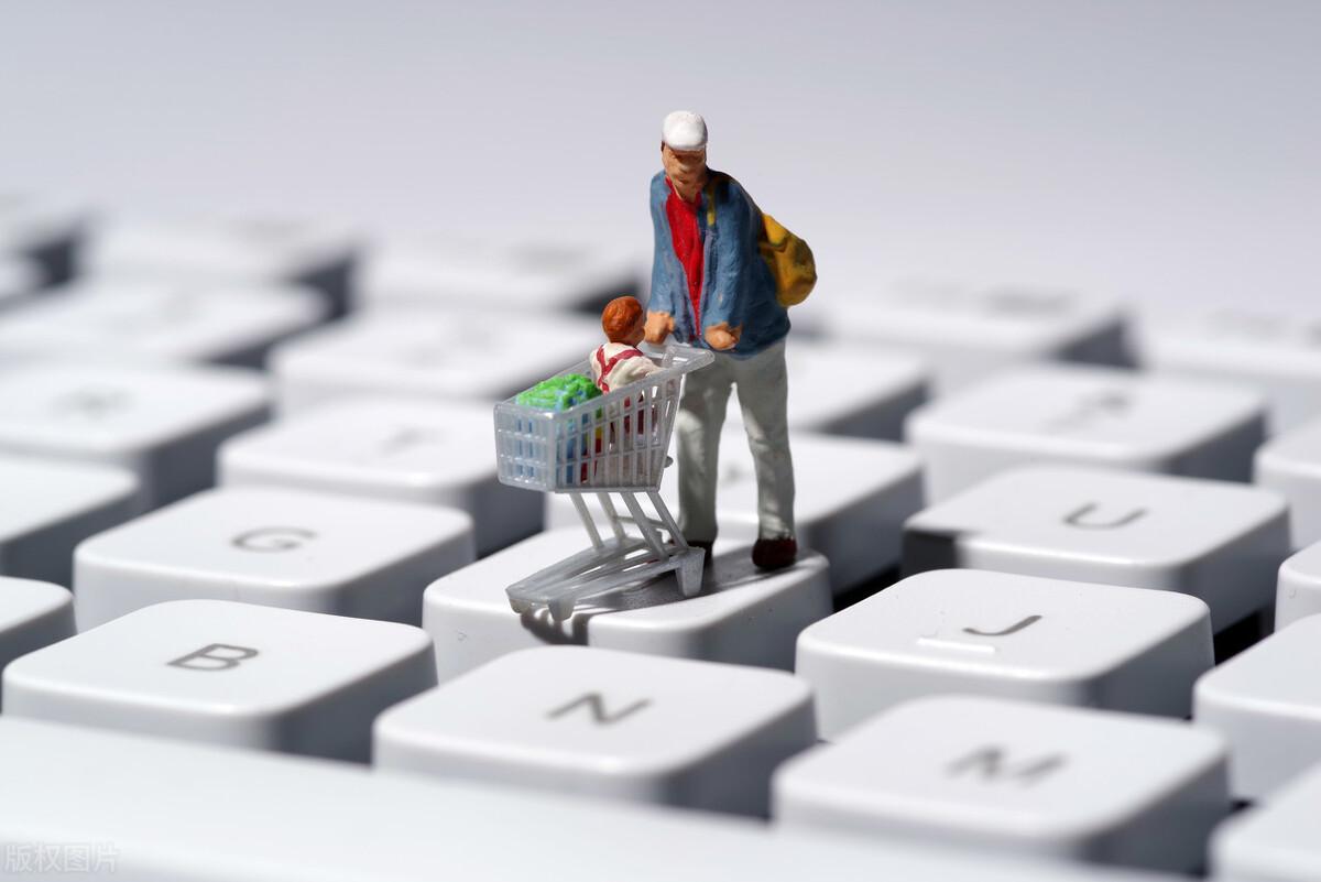 流量红利消失,电商卖家该何去何从?