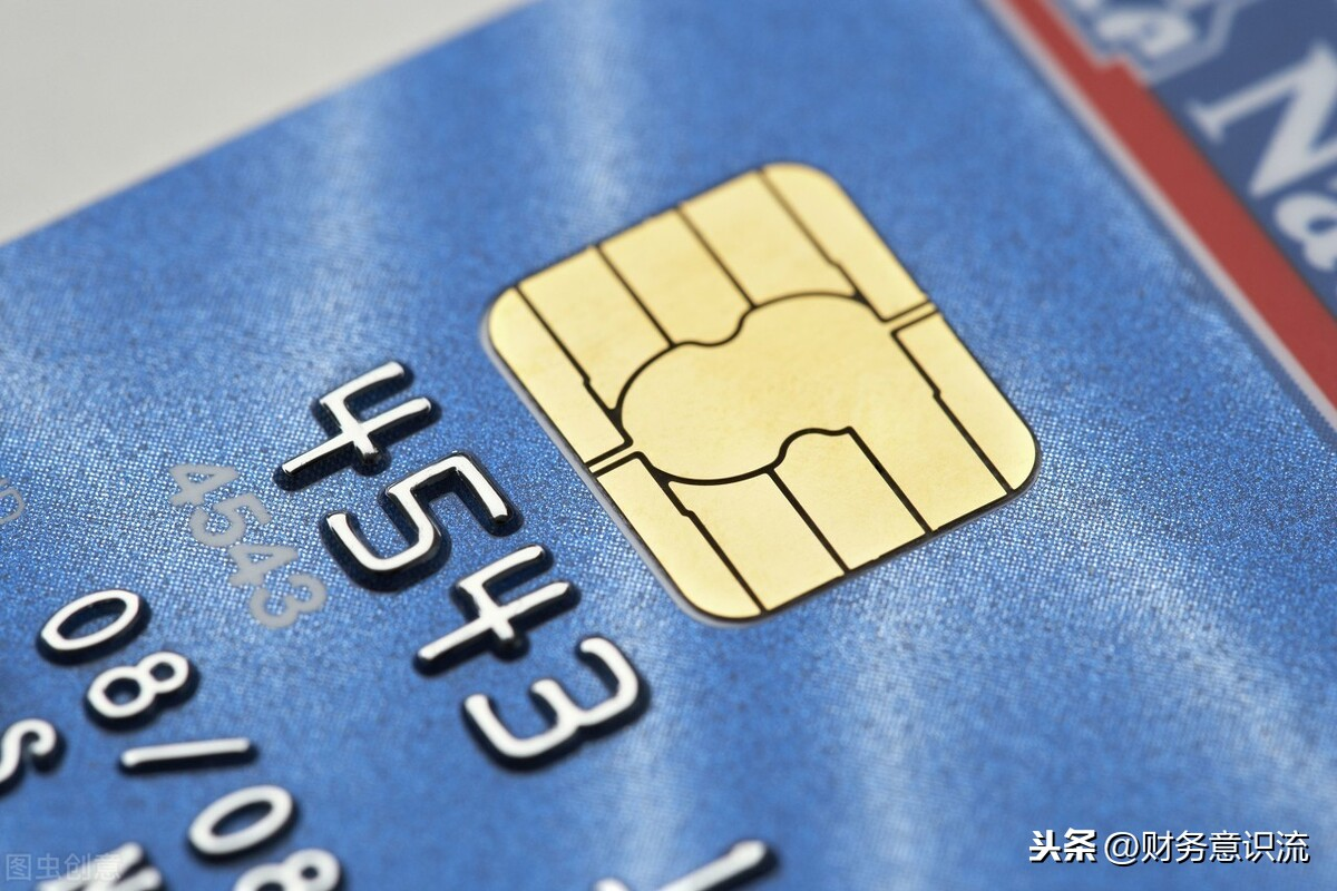 芯片卡磁条交易被拒绝(为什么取钱时显示芯片卡拒绝)