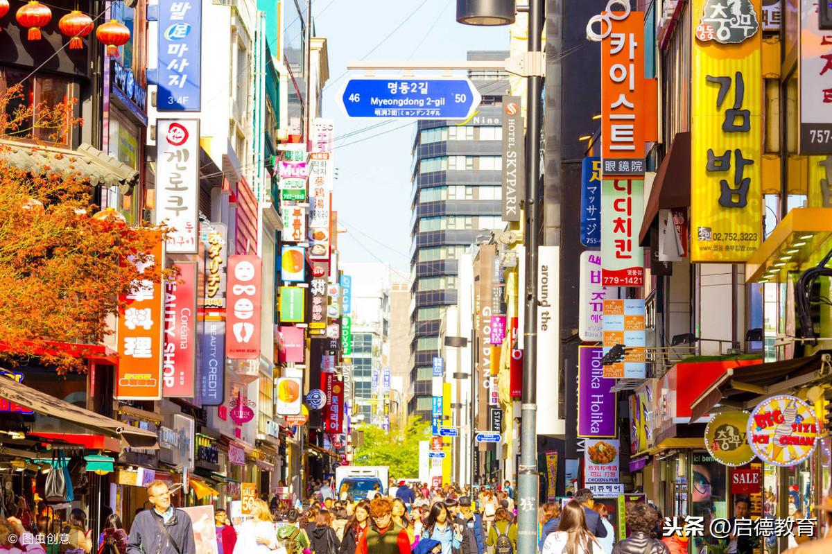 亚洲留学:90%同学都不知道的27条亚洲冷知识