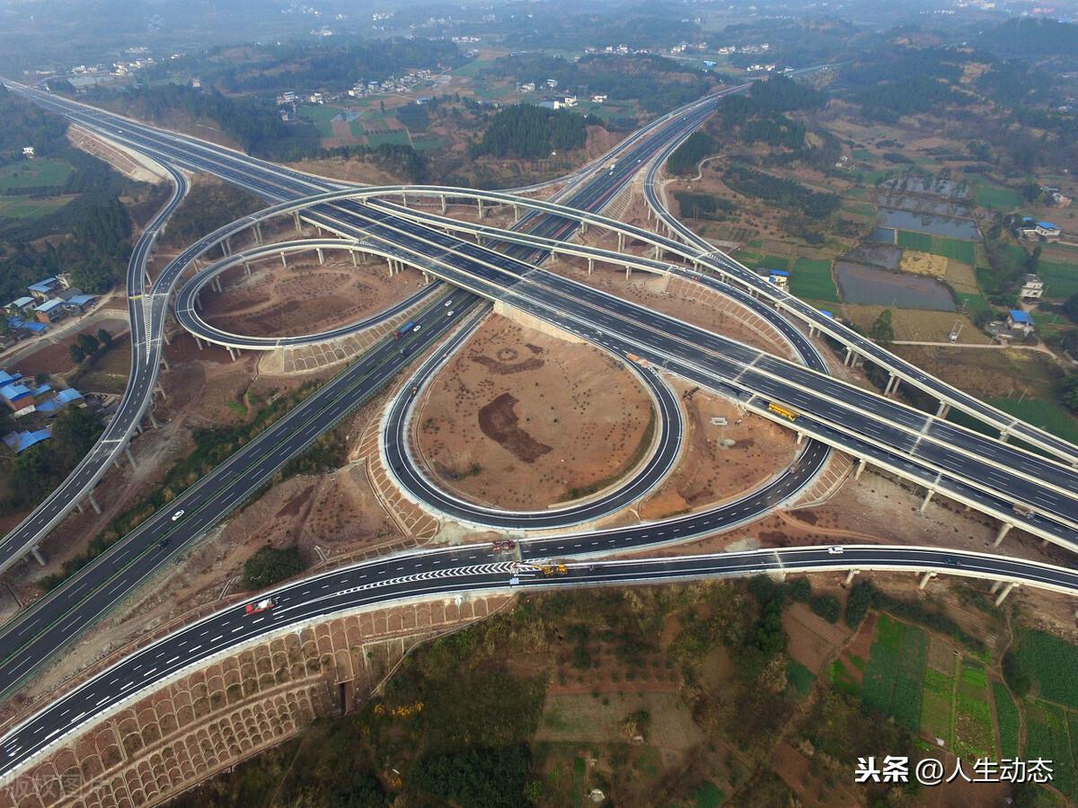 """广西""""十四五""""期间,预计将开工建设117个高速公路项目"""