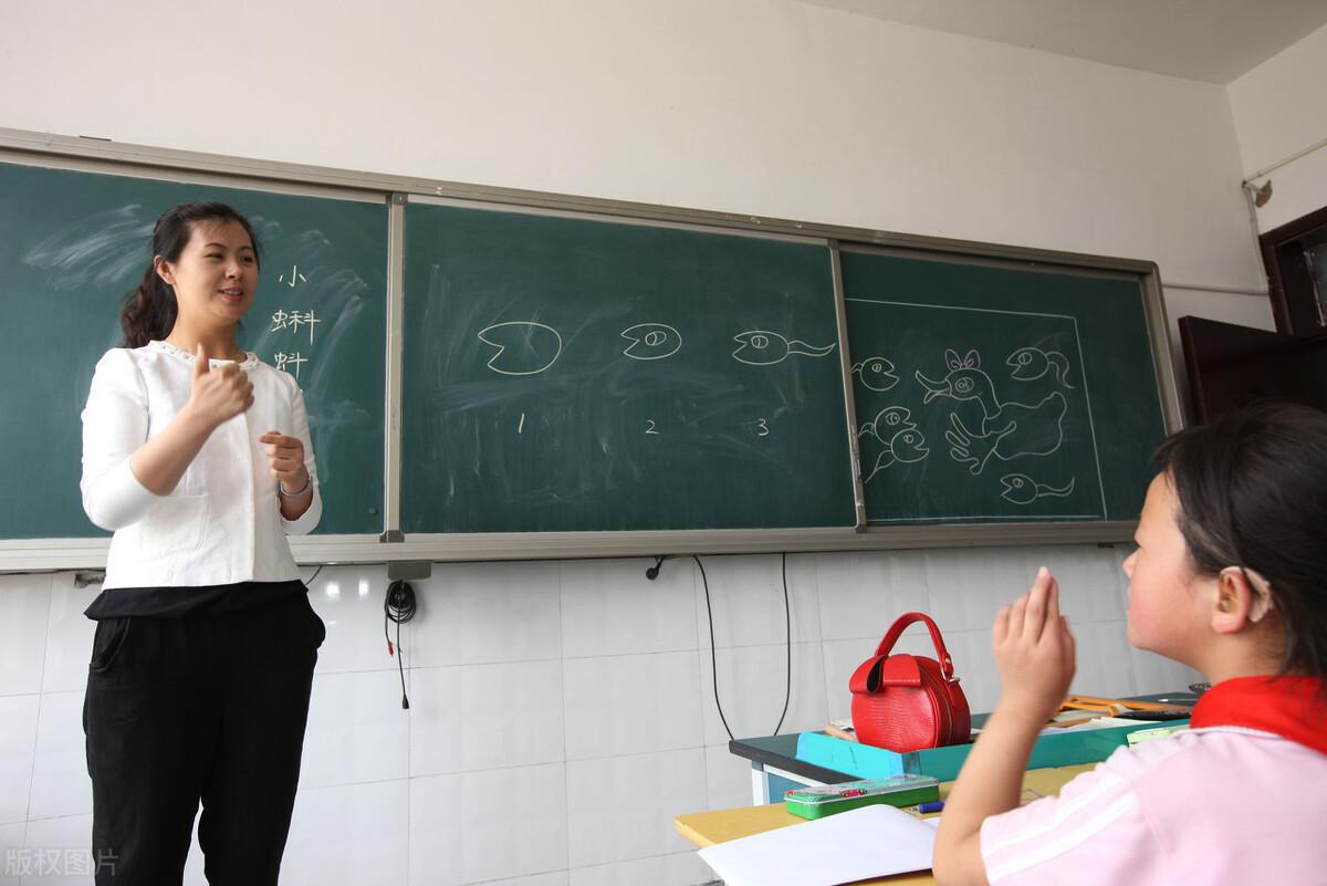 """教师招聘""""先上岗,再考证""""政策,2021年还会实行吗?"""