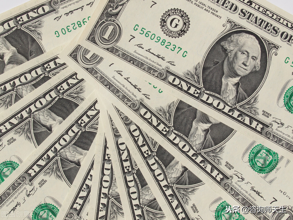 美联储承诺继续印钞,美债泡沫持续膨胀,谁为美国天量债务买单?