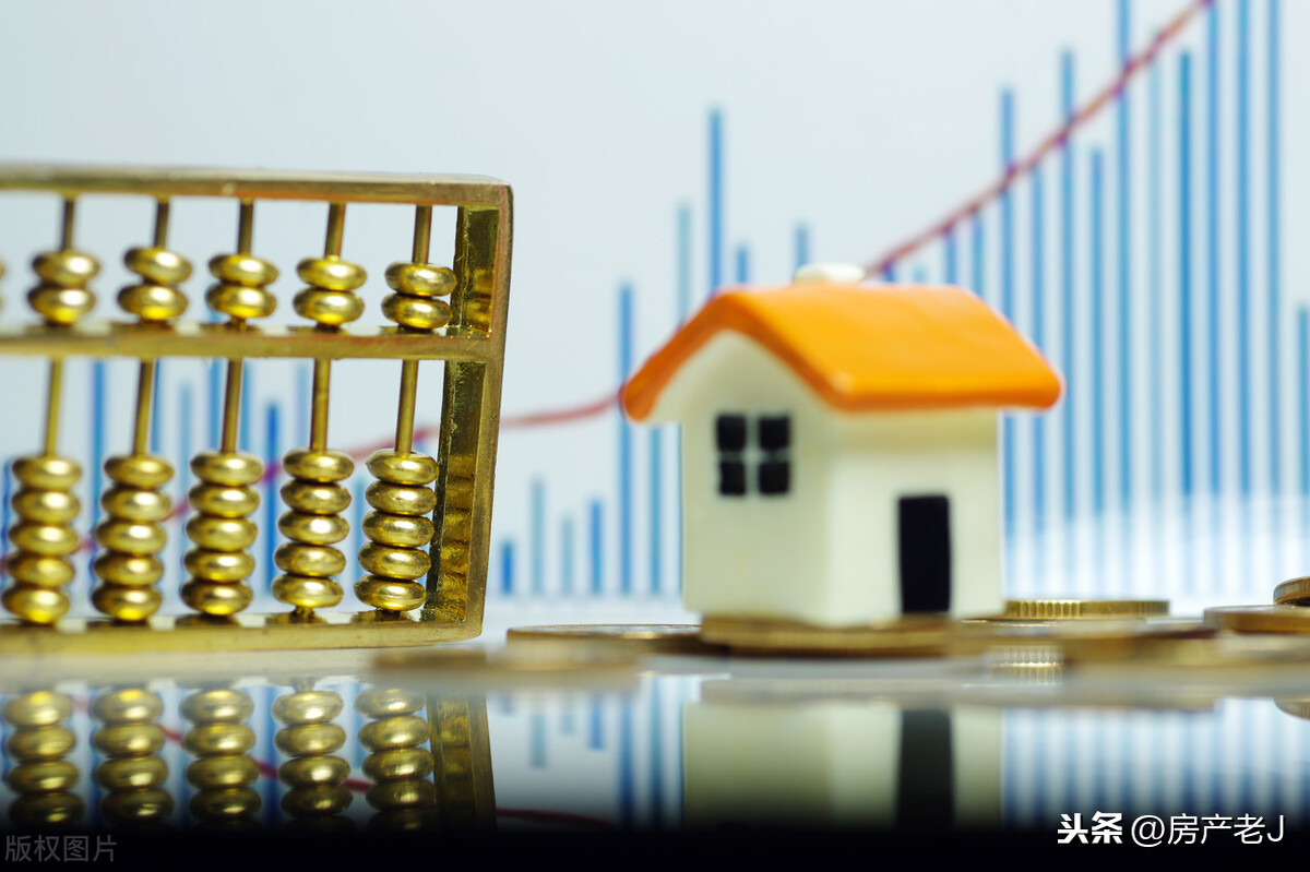 每个人都想买房赚钱,但未来最大的问题恰好是房子的变现
