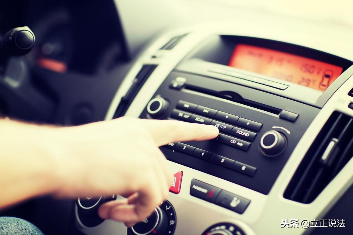 机动车保险典型案例 10 则 第1张