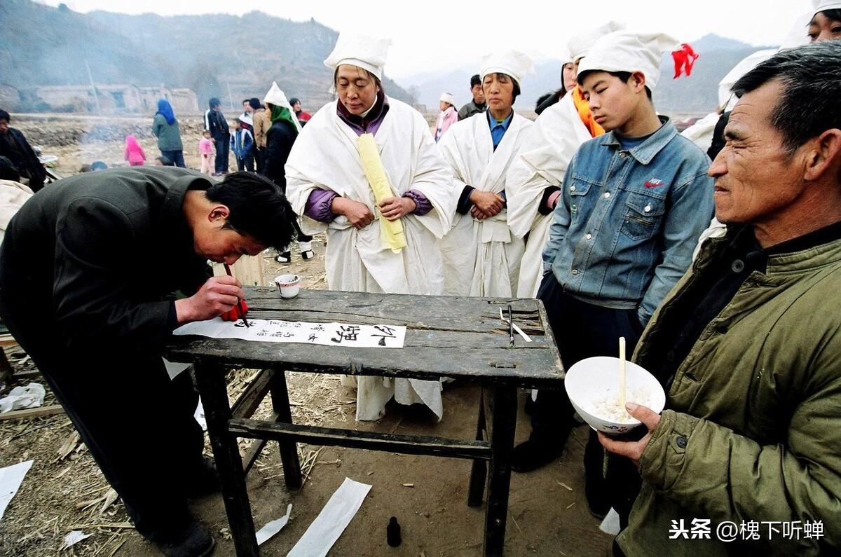 老西安关中人的丧葬习俗(三)