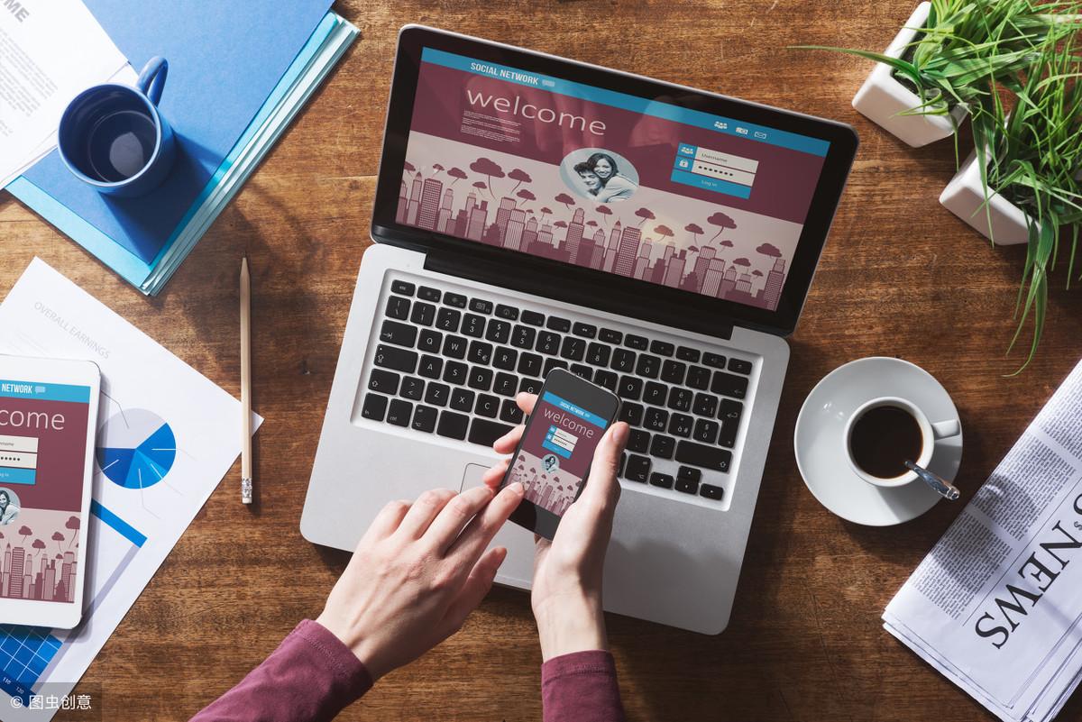 SEO优化教学:网站不收录的问题总结