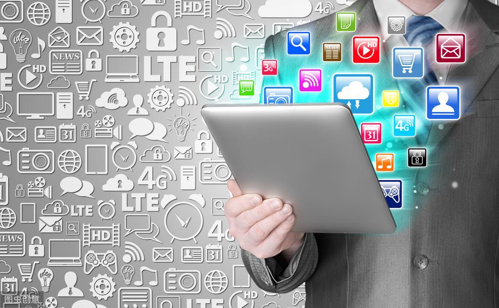 小米应用商店2020五月底软件下载排行榜,微信、快手均掉出前三