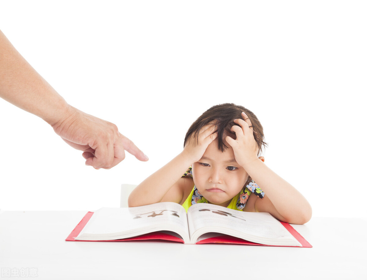 如何减轻情绪失控对孩子的伤害?(附案例分享)