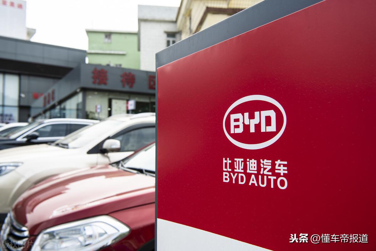 资讯|高瓴资本清仓造车新势力,随后2亿美元购买比亚迪H股定增