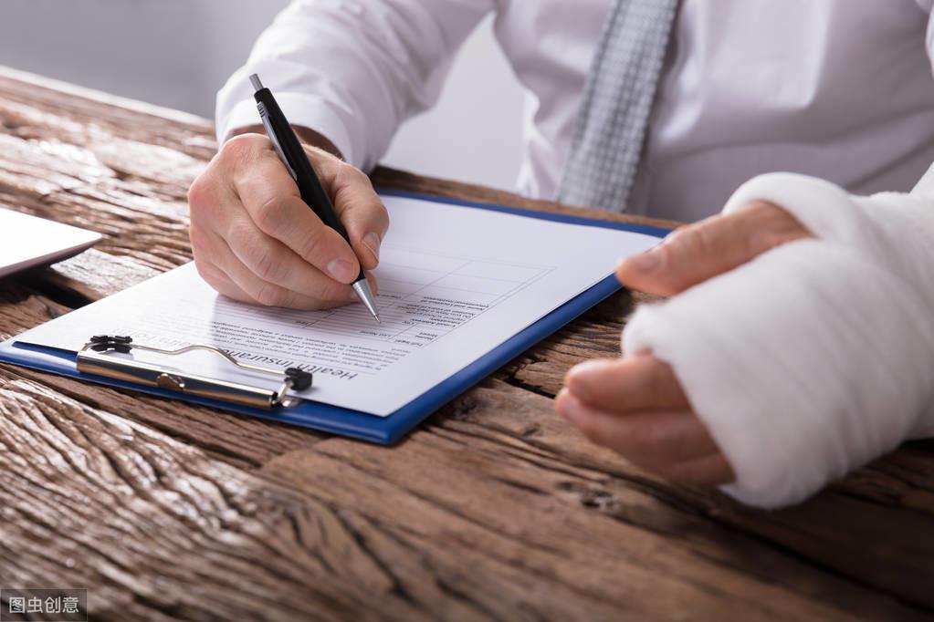 保险理赔有什么法律规定 第1张