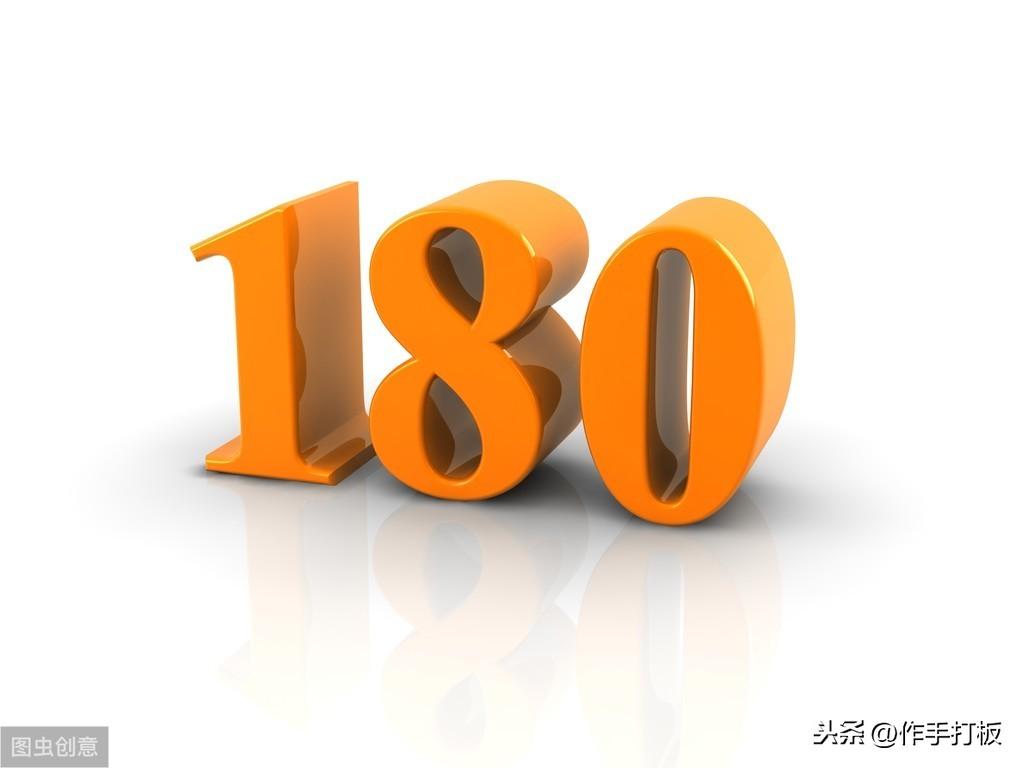 分享2020年9个稳定月入5000网赚项目  第1张