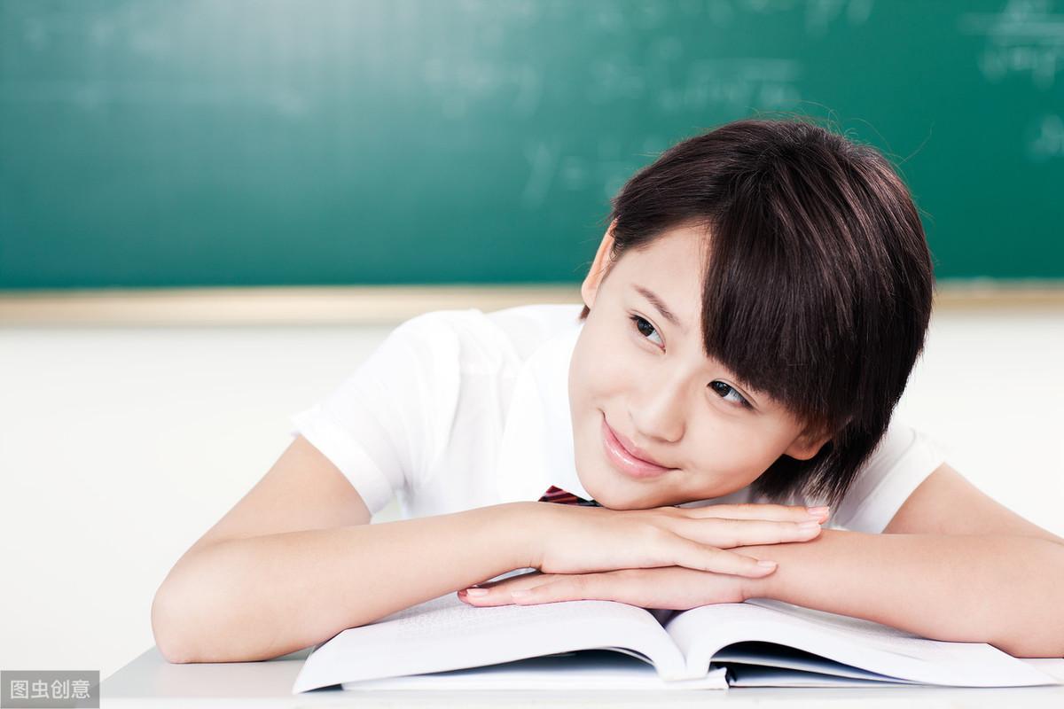 《时光与你都很甜》,努力学习,不负青春
