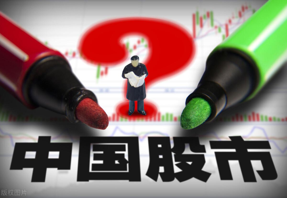 股价暴涨,监管层却愁了?
