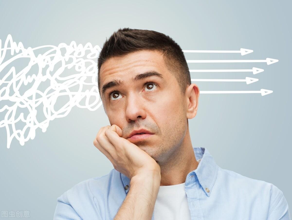 有了焦虑、抑郁等心理烦恼,接受心理咨询与疏导的三个最基本态度 心理调节 第1张