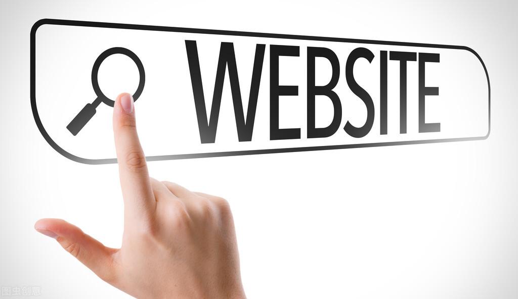 浅析网站seo诊断都包括哪些内容?