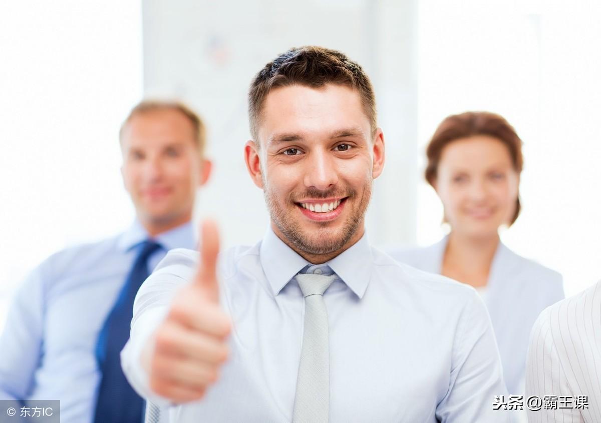 聪明人沟通说话常用的4个技巧,怪不得人缘越来越好