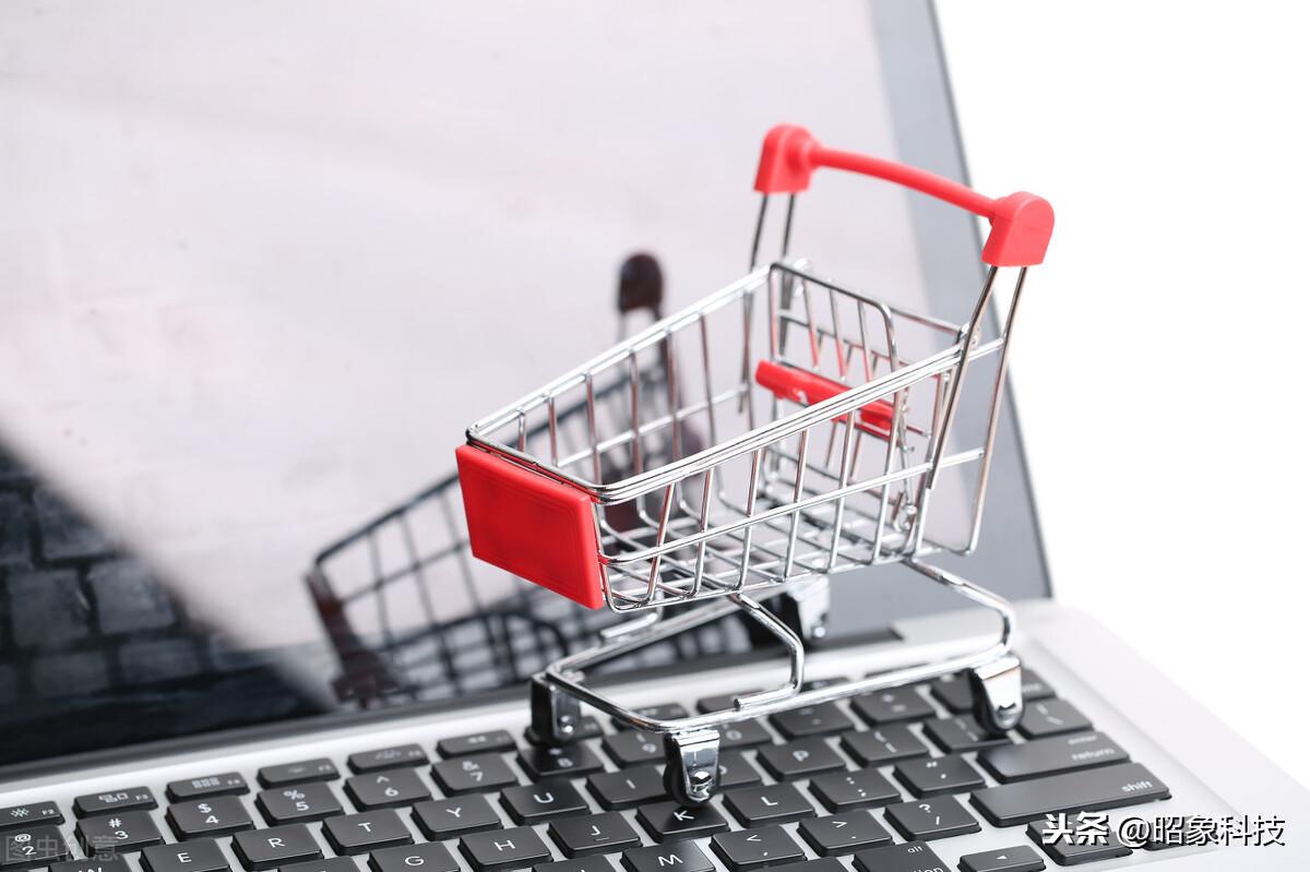 买和卖   电商未来五年发展趋势