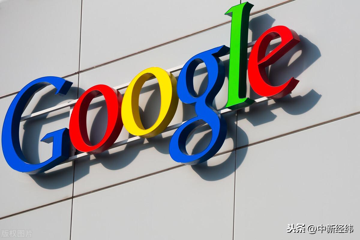 继脸书后,谷歌再遭反垄断诉讼:操纵数字广告市场