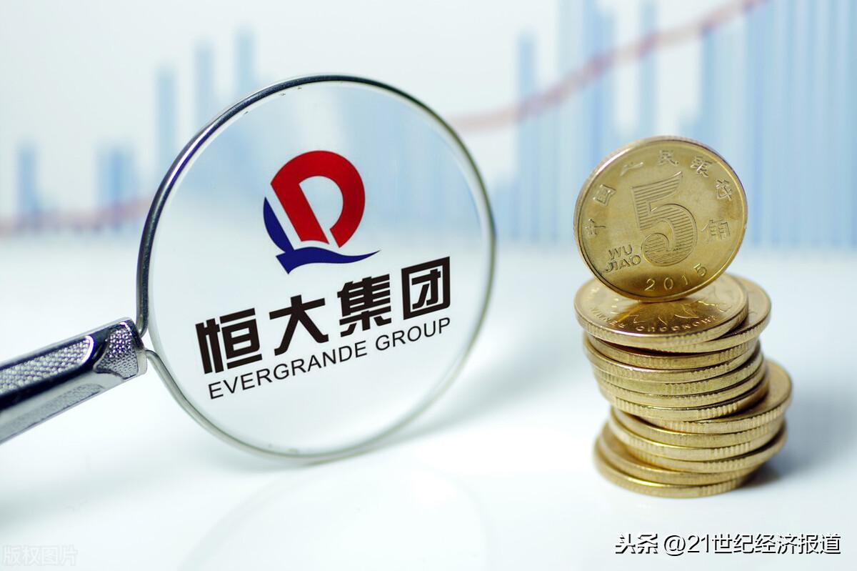 恒大149亿转让广汇集团股权