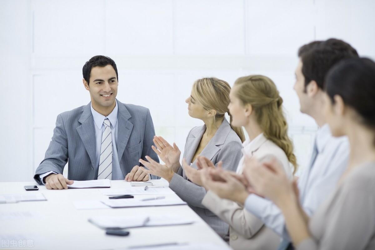 职场攻略|职场第一课,你都学到了哪些?