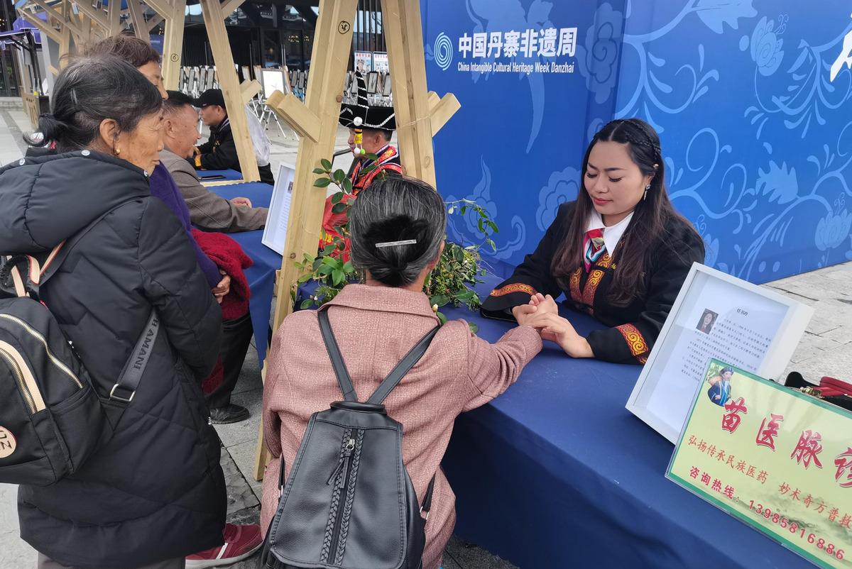 中国丹寨非遗周丨近200件药物标本参展黔东南州苗侗医药文化展