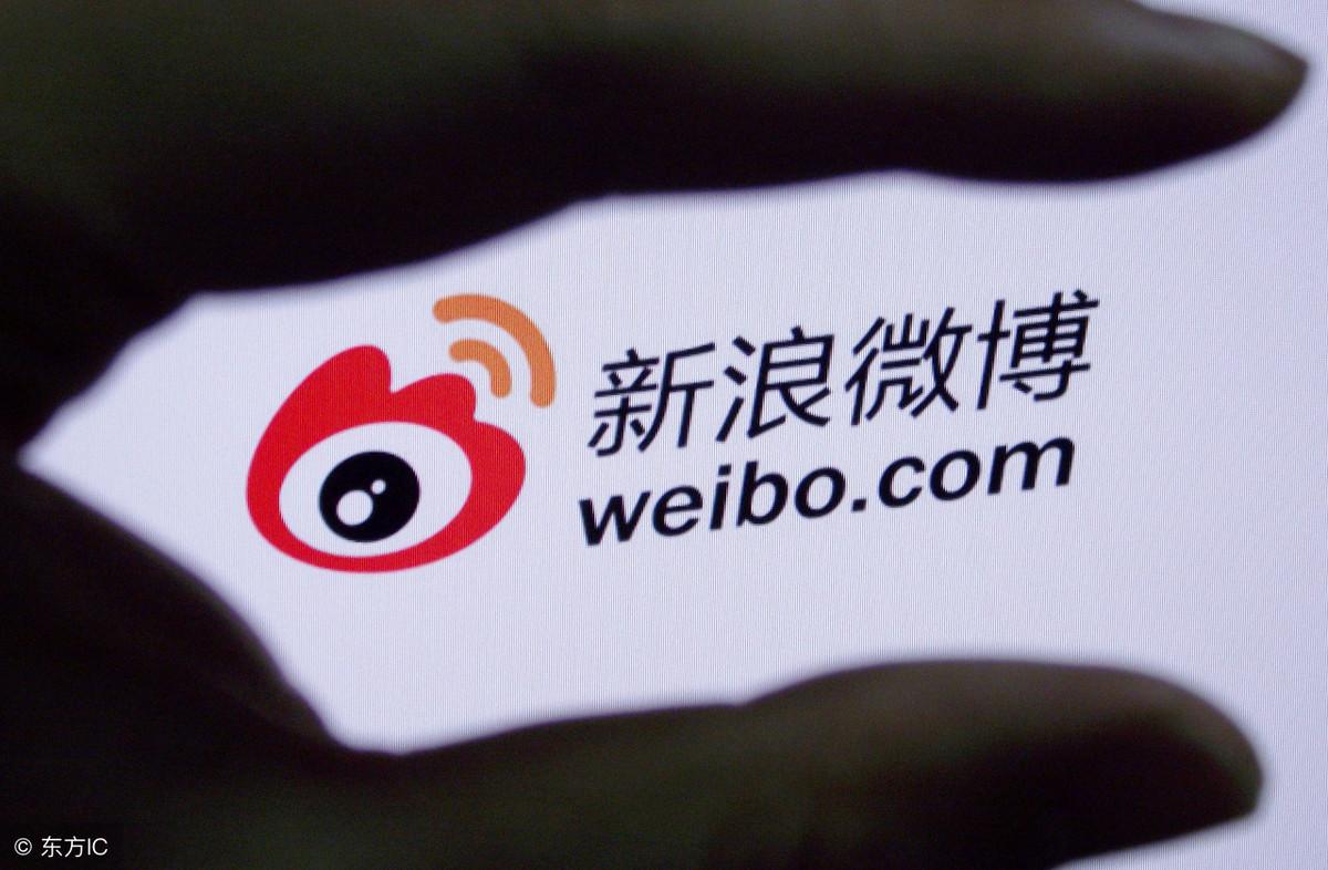 田云:如何利用微博营销运营来推广引流?这些知识点你应该知道