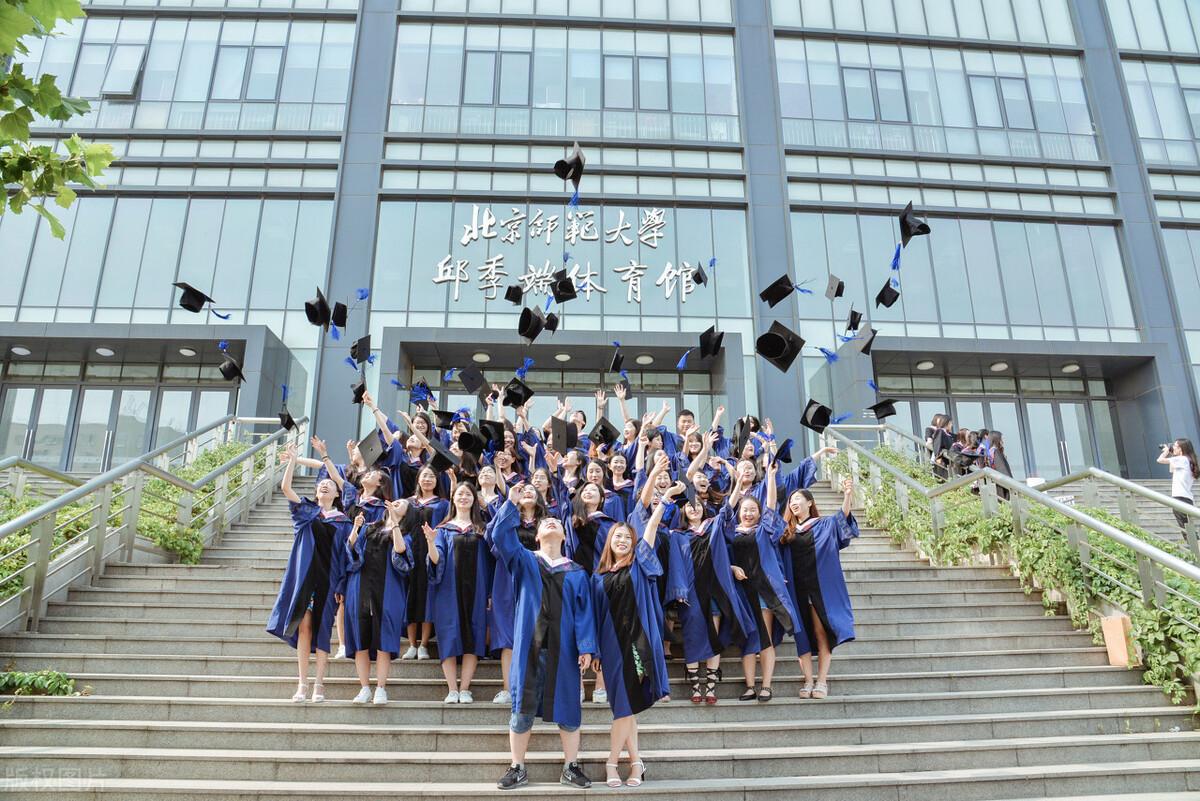 46所师范大学排名,你的母校上榜了吗?在辽宁最高录取分656