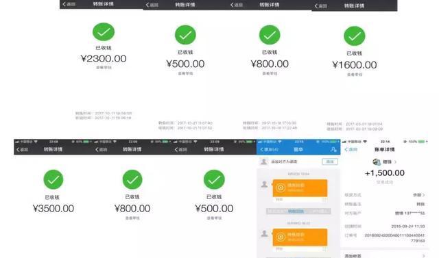 2ae46401 913f 4860 9811 3ea30e3444f0?from=pc - 田柯:seo不外传的赚钱秘籍!