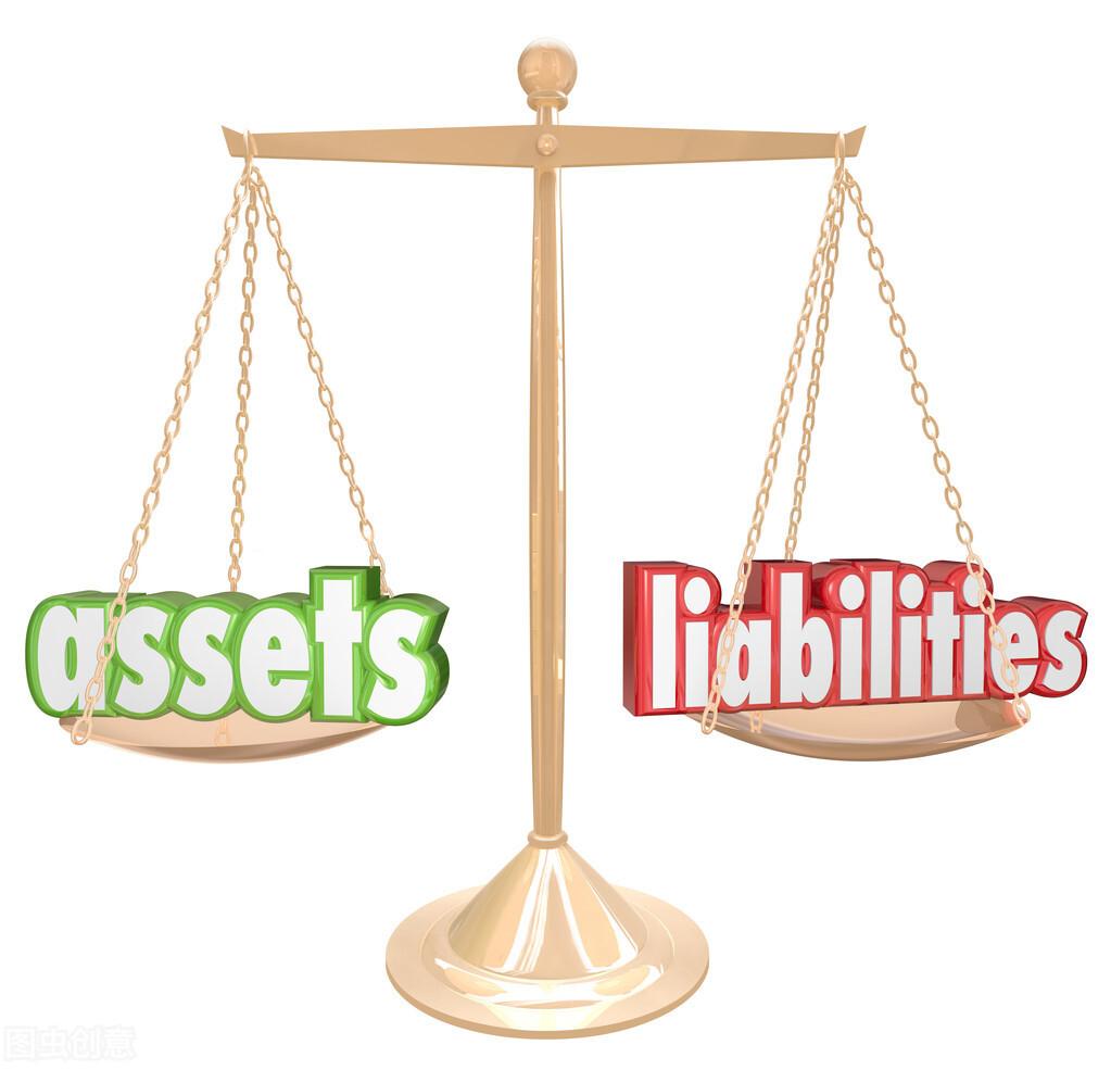 负债是好还是坏?多少是合理?负债是能力的体现如何理解?