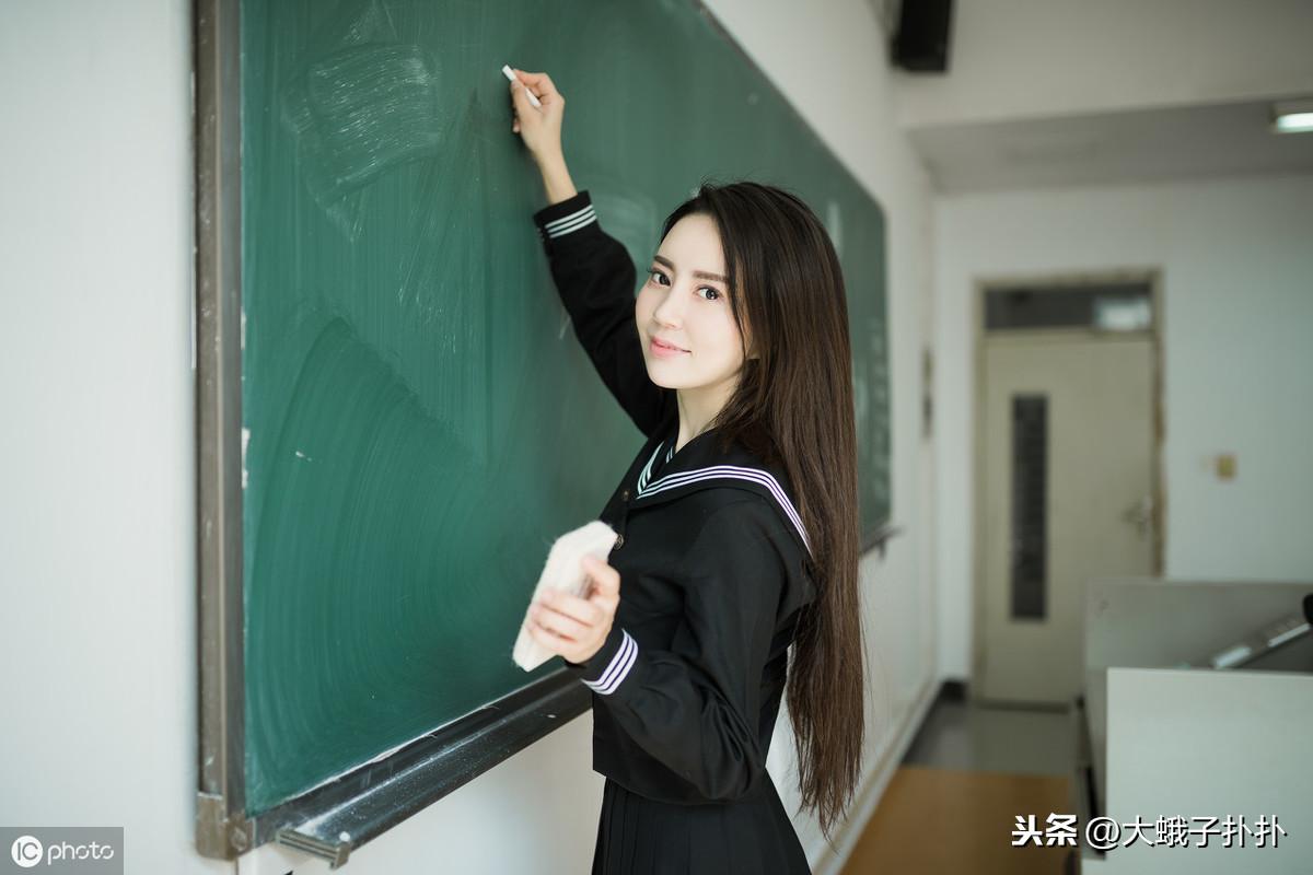 作为一个刚毕业的高中老师被学生喜欢上了,怎么办